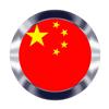Chinese stad zet gezichtsherkenning in tegen pyjamadragers